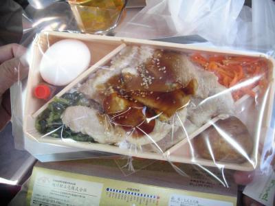 2010.09.11北海道旅行 149