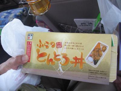 2010.09.11北海道旅行 146