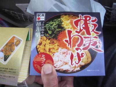 2010.09.11北海道旅行 145