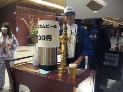 2010.09.11北海道旅行 204