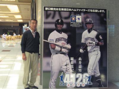 2010.09.11北海道旅行 214
