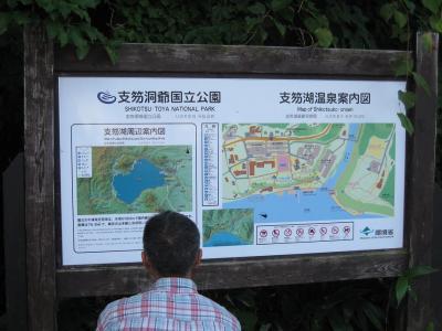2010.09.11北海道旅行 252