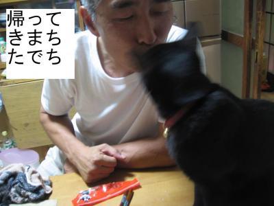 2010.09.11北海道旅行 285