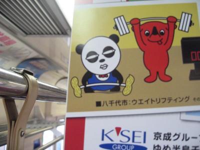 2010.09.11北海道旅行 003