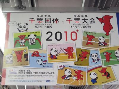 2010.09.11北海道旅行 002