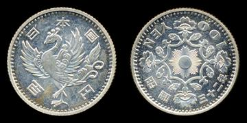 100円硬貨 昭和32年