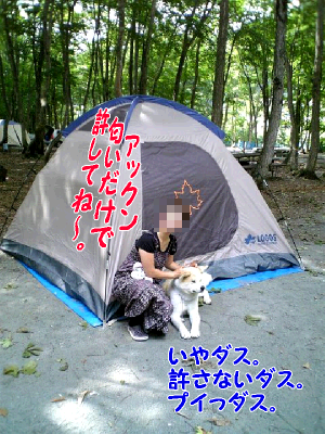 akiuki.png