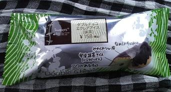 2011042918000000.jpg