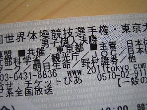 IMG_5289.jpg