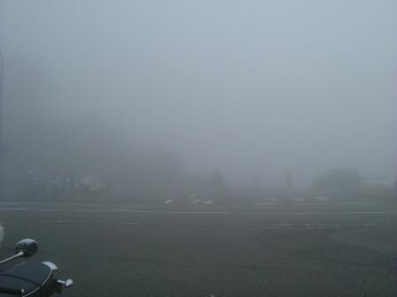 ビューラウンジ霧