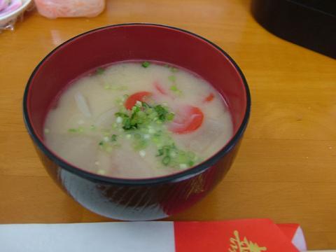 2011.雑煮