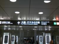 TS3C0139.jpg