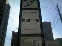 TS3C0261.jpg