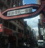 kabukicyou02.jpg