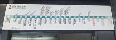 oujikamiya01.jpg