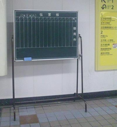 oujikamiya02.jpg