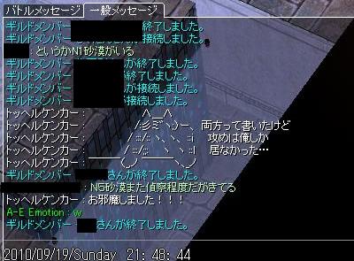screentyr028.jpg