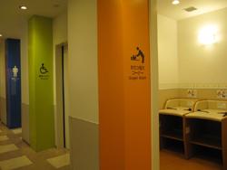 mitui outret diaper room2