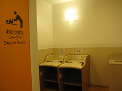 mitui outret diaper room1