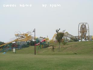 竜王山公園2