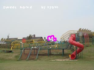 竜王山公園1