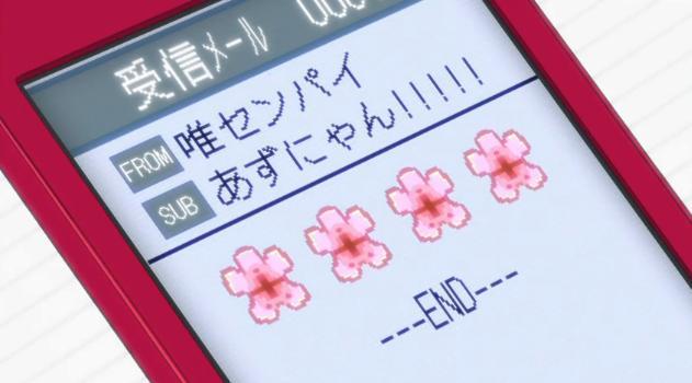 桜咲く!kitkat!