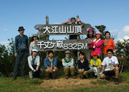20110911大江山2