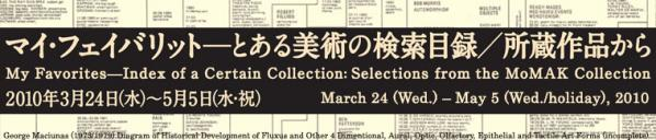 「とある美術の検索目録」公式イメージ