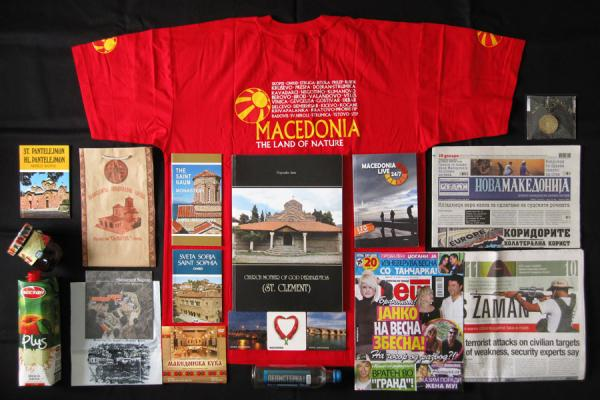 2011マケドニア購入物