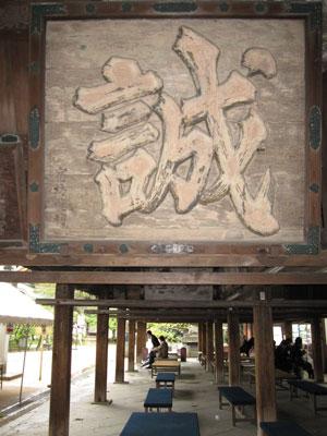 北野天満宮20100427-3