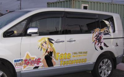 20110101なのは車@玉島2
