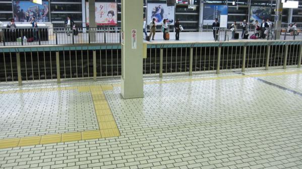 けいおん!!#4「修学旅行!」2京都駅2-3-1