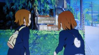 けいおん!!#4「修学旅行!」7嵐山1-5-0(画面)