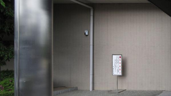 けいおん!!#4「修学旅行!」4旅館1-4-2-2(補正)