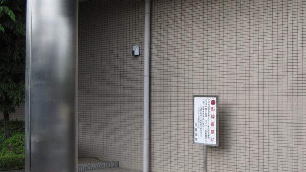 けいおん!!#4「修学旅行!」4旅館1-4-2-1