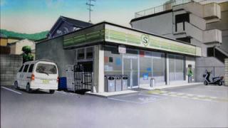 けいおん!!#9「期末試験!」1-3-0(画面)