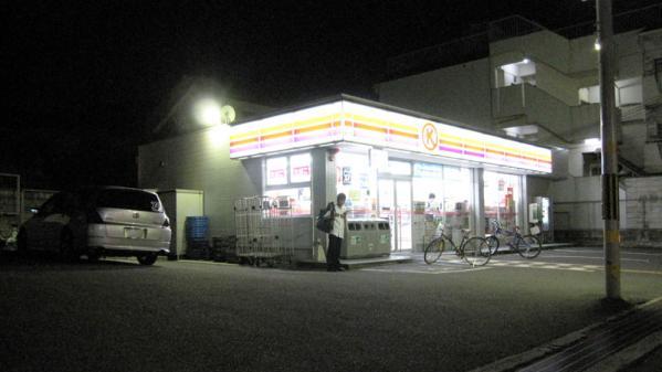 けいおん!!#9「期末試験!」1-3-2(補正)