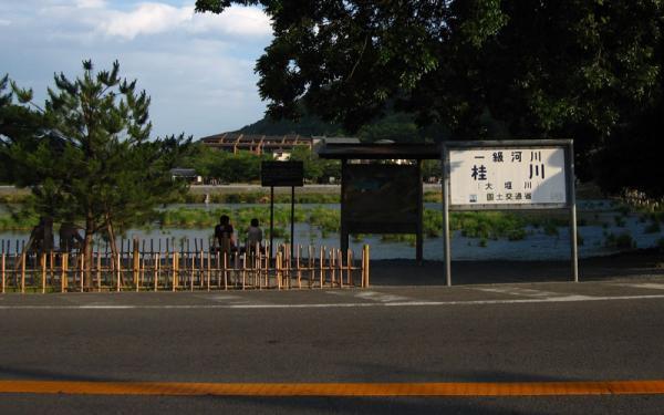 けいおん!!#4「修学旅行!」8嵐山2-4-1