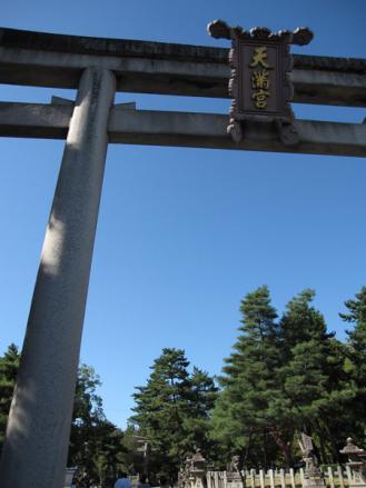 北野天満宮2009/9/20①