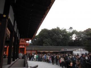 下鴨神社20100101②