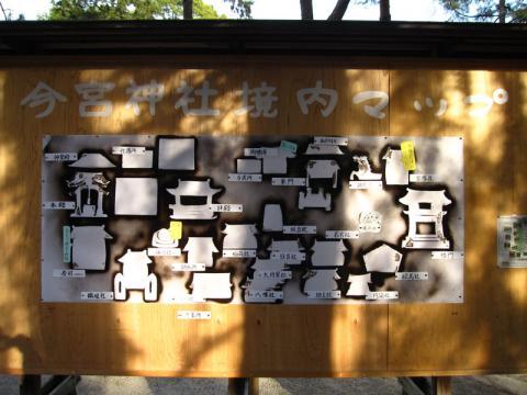 今宮神社境内マップ