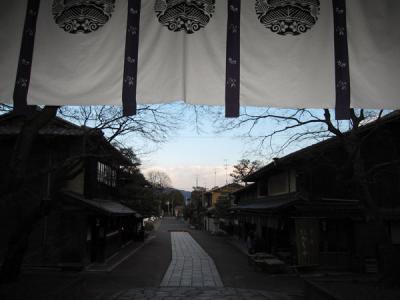 今宮神社東門前
