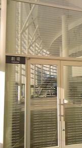 りゅーとぴあ「劇場」入口 開場前!