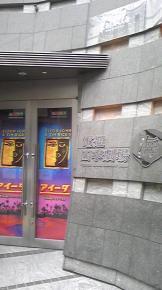 電通四季劇場[海]会場前の入口