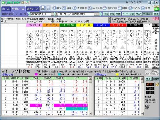 152_convert_20090819140313.jpg