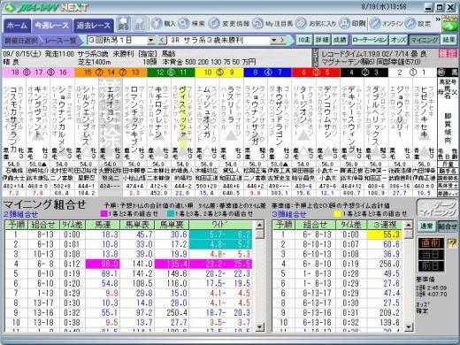 153_convert_20090819140352.jpg