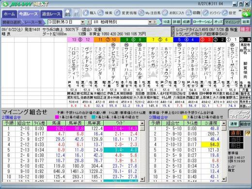 822N8R_convert_20090827111508.jpg