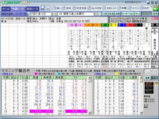 823K3R_convert_20090827111754.jpg