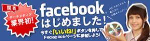 kyowa_facebook_bana