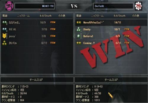 繧ッ繧ス繧ッ繝ゥ繝ウ_convert_20110818155615